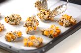 カボチャのクッキーの作り方3