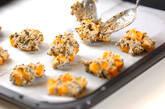カボチャのクッキーの作り方7