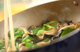 卵とキクラゲの炒め物の作り方1