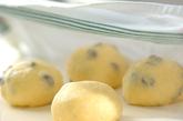 レーズンパンの作り方7