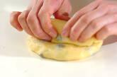 レーズンパンの作り方12