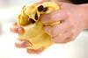 レーズンパンの作り方の手順7