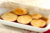 サツマイモのレンジ煮の作り方2