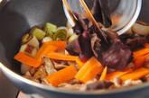 キクラゲの炒め物の作り方3