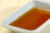 しょうゆイクラのアボカド豆腐添えの下準備2