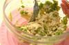 しょうゆイクラのアボカド豆腐添えの作り方の手順3