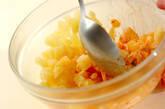 ジャガイモのキムチ和えの作り方3