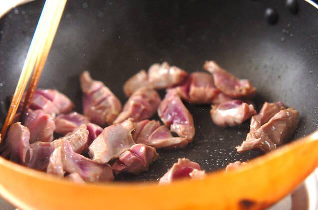 砂肝の赤ワインソテーの作り方の手順3