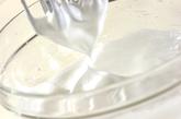 簡単マシュマロの作り方2