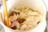 栗とベーコンのスープの作り方の手順3