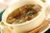 栗とベーコンのスープの作り方の手順