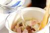 栗とベーコンのスープの作り方の手順4