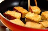 豆腐のピカタの作り方3
