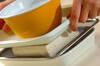 豆腐のピカタの作り方の手順1