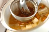 大根とナメコのみそ汁の作り方3