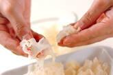 白キクラゲの酢の物の下準備1