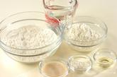 天然酵母フランスパンの作り方1