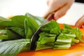 小松菜のサッと煮の下準備1