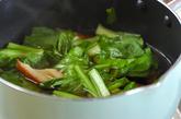 小松菜のサッと煮の作り方2