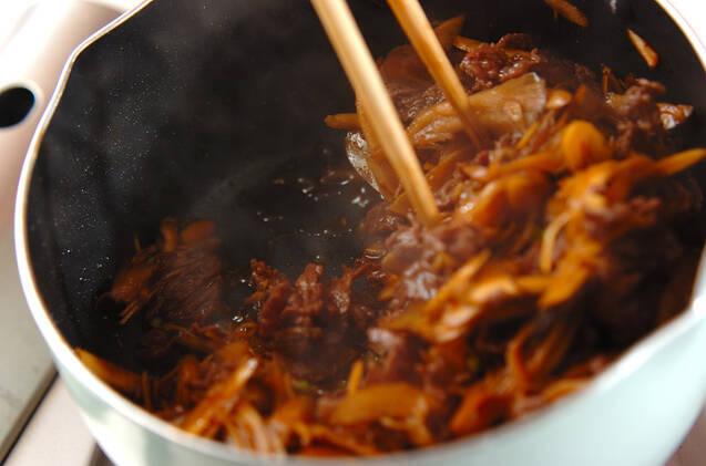 牛肉とゴボウの佃煮の作り方の手順5