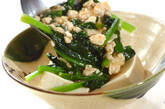 ホウレン草あんかけ豆腐の作り方3
