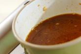 骨付き鶏肉の味から揚げの作り方1