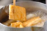 おだしがしみてる!冬瓜と油揚げの煮物の作り方3