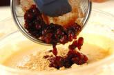 小豆の和風チーズケーキの作り方9