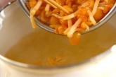 納豆とナメコのみそ汁の作り方1