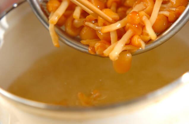 納豆とナメコのみそ汁の作り方の手順2