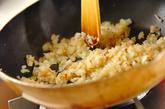 照り焼きハンバーグ・マヨがけの下準備1