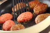 照り焼きハンバーグ・マヨがけの作り方3