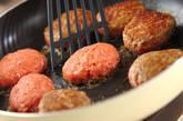 照り焼きハンバーグ・マヨがけの作り方6