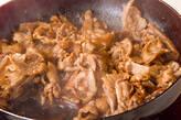 豚肉のショウガ焼きの作り方7
