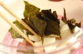 長芋の梅肉磯和えの作り方1