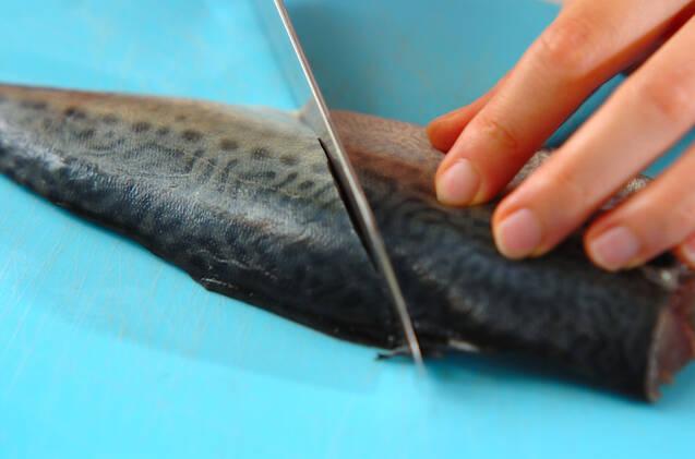 サバのゴマ揚げの作り方の手順1