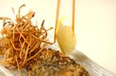 サバのゴマ揚げの作り方3