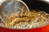 サバのゴマ揚げの作り方2