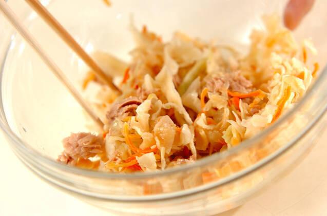 切干し大根とツナのサラダの作り方の手順5