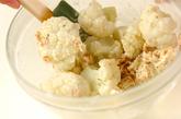 カリフラワーのチーズマヨサラダの作り方2