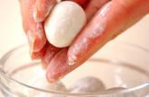 ミニスコッチエッグの作り方1
