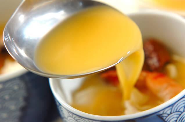 具だくさん茶碗蒸しの作り方の手順8