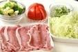 豚肉のショウガ焼きの下準備1