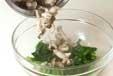青菜のからし和えの作り方2