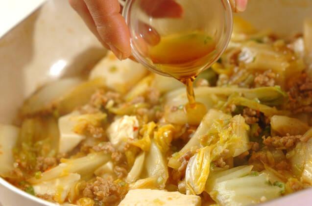 白菜入り麻婆豆腐の作り方の手順8