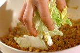 白菜入り麻婆豆腐の作り方2