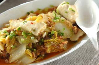 白菜入り麻婆豆腐