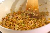 白菜入り麻婆豆腐の作り方1