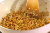白菜入り麻婆豆腐の作り方5