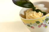 抹茶白玉アイス添えの作り方4